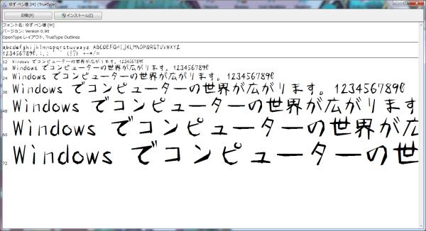 YuzuPenKai_Test_001
