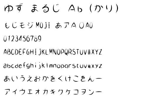 サンプル-Ab(仮)