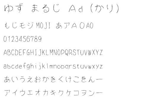 サンプル-Ad(仮)