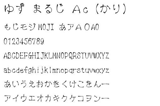 サンプル-Ac(仮)