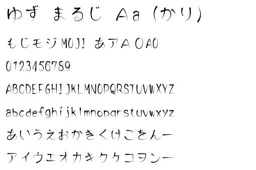 サンプル-Aa(仮)
