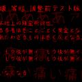 YuzuPenKai_Test_002
