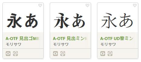 typekit001