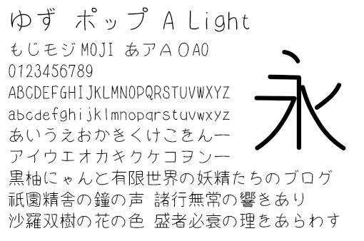 サンプル-A-Light-v05