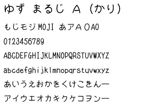 サンプル-A(仮)v002