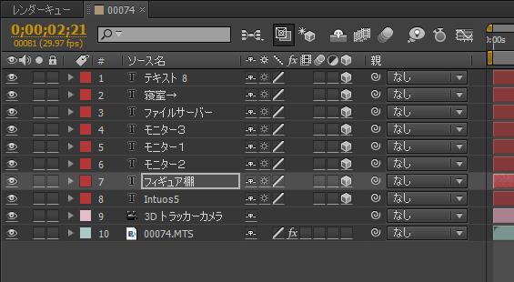 AE-3DCam-002