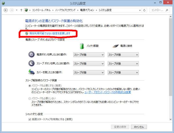 BIOS-001