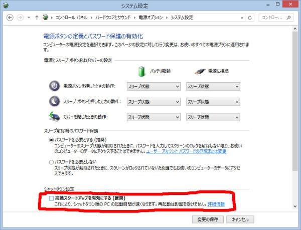 BIOS-002