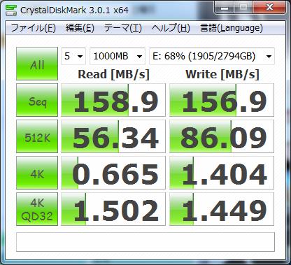 HDD-3TB