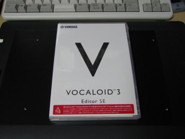 VOCALOID 3 Editor SE
