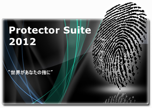 Protector Suite 2012