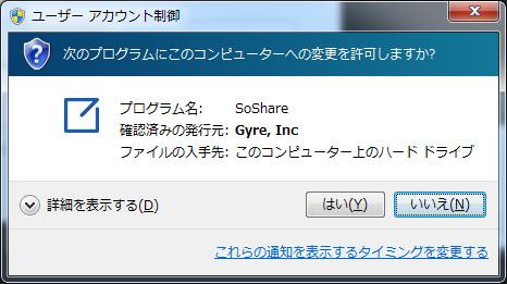 SoShare-007