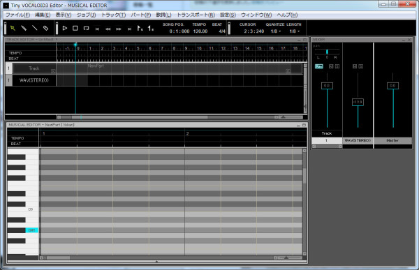 Tiny-VOCALOID3-Editor