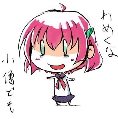 少女A(仮)