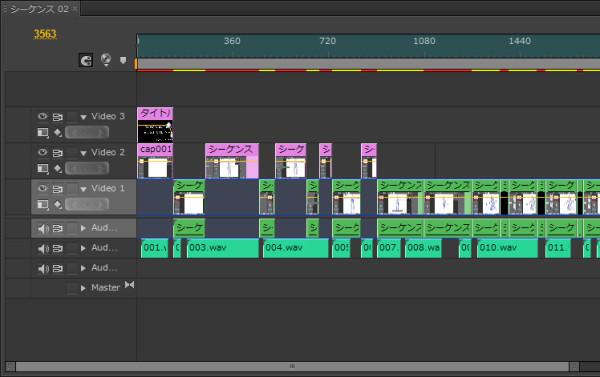 Premiere Pro CS6 Timeline