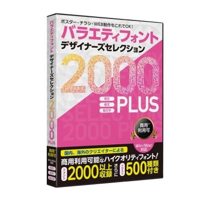 bfont2000