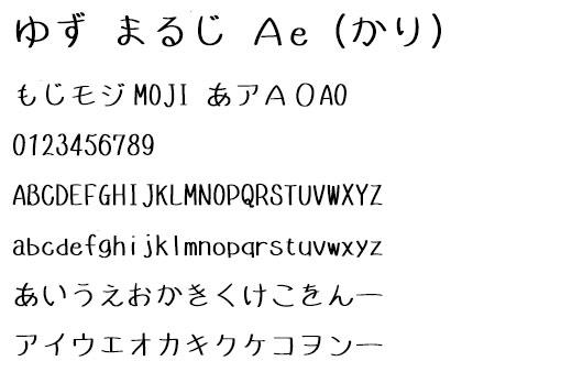 サンプル-Ae(仮)