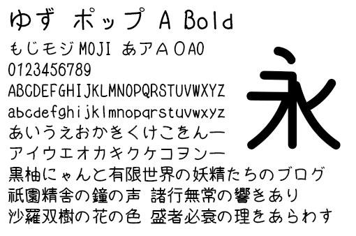 サンプル-A-Bold-v05