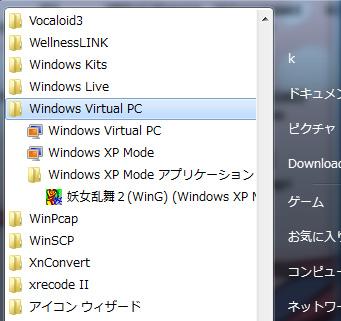 vpc-xp-mode-011