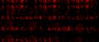 フリーフォント – ゆず ペン壊 シリーズ